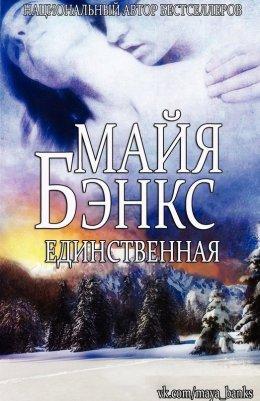 Учебник казахского языка 6 класс читать
