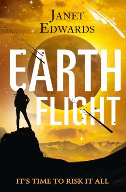 Отлет с Земли