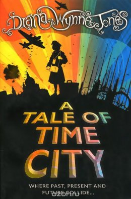 Повесть о Городе Времени