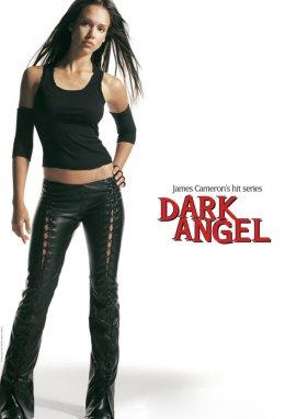 Хроники Эйр: Тёмный ангел