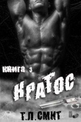 Кратос