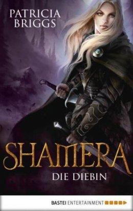 Шамера-воровка