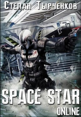 Space Star Online