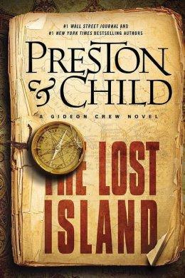 Затерянный остров