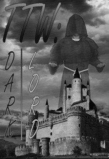 Тёмный лорд