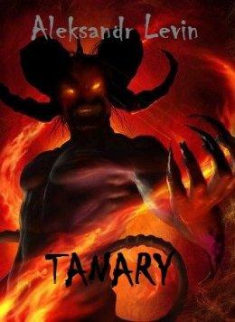 Танари